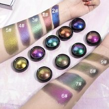 Optical Chameleon Eyeshadow Diamond Gloss Shiny High Gloss Mono Eyeshadow