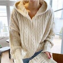 Свободные свитера с капюшоном женские осенне зимние повседневные