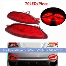 1 par LED Reflector de parachoques trasero de la luz de freno para Hyundai acento/Verna/Solaris 2008-2015 para Brio coche cola parada lámpara