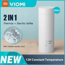 شاومي 400 مللي غلاية كهربائية صغيرة الترمس زجاجة كوب زجاجة المحمولة التدفئة الحرارية القدح ل الشاي القهوة الحليب السفر الشراب