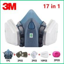 7в1 3 м 7502 противогаз химический противогаз защитная маска промышленная краска спрей анти органический паровой порошок маска 6001