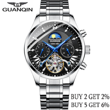 GUANQIN automatic/mechanical/luxury watch men reloj hombre clock men's/mens watches 2019 top brand luxury gold tourbillon mens