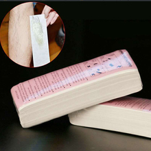 8/70/100Pcs Professional Hair Removal Wax Strips For depilation Double Sided Cold Wax Paper For Bikini Leg Body Face