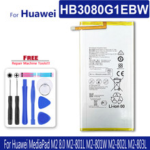 HB3080G1EBW Battery For Huawei MediaPad M2 8.0 M2-801L M2-801W M2-802L M2-803L Media Pad M2 8.0/801L/801W/802L/803L Tablet(China)