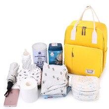 Large Capacity Baby Diaper Bag Travel Backpack Brand Mommy Maternity Wet Waterproof Designer Nursing For Care