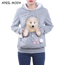 Mais tamanho S-4XL 2020 de alta qualidade amantes do gato hoodies orelhas afagado bolsa cão pet hoodies para casual canguru pullovers moletom