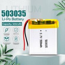 Bateria recarregável de polímero de lítio, bateria recarregável de li po íon de lítio para vr gps mp4 dvd 503035 3.7v 500mah alto-falante navegação telefone