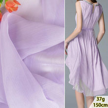 Шифоновая ткань шириной 150 см мягкая для платья подкладочная
