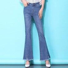 High Quality OL High Waist Flare Jeans 2020 Women Skinny Boyfriend Bell Bottom Denim Pants Female Casual Full Length Tassel Jean