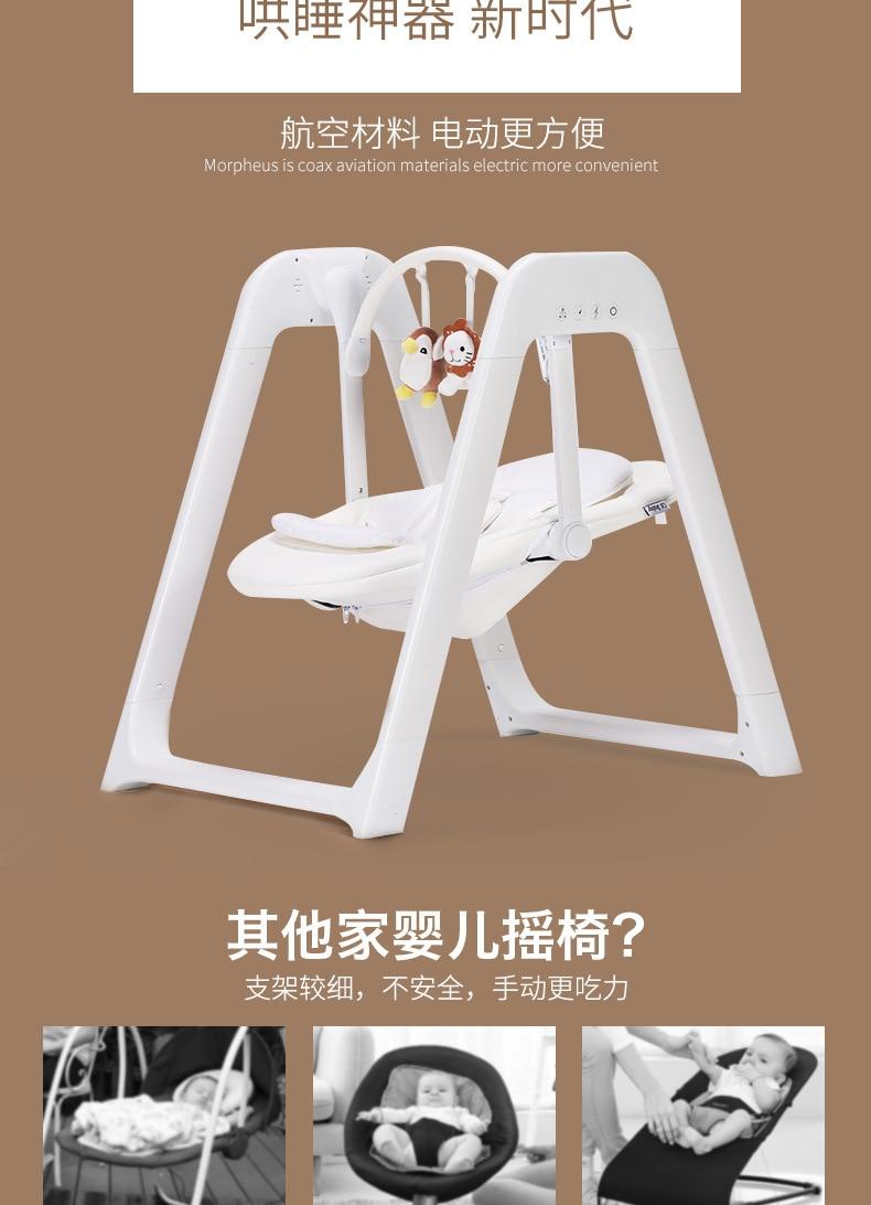 H034978bb88af4b2f9e99325230c4d03cK Electric Baby swing baby rocking chair multi-function Aviation aluminum baby cradle bed recliner comfort cradle berceau quality