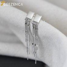 Женские серьги гвоздики из серебра 925 пробы с квадратными кисточками
