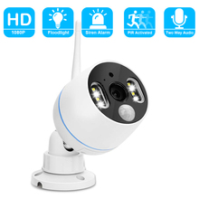 1080P ip wifi camera Led home security wireless camera PIR detection Floodlight Siren Alarm wifi camera outdoor cctv cam цена