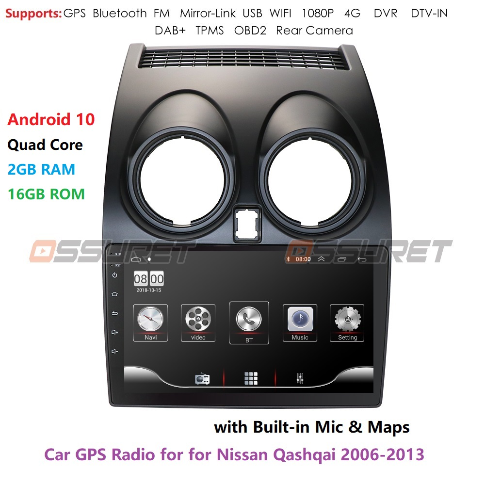 Android 10 2GB+16GB DSP CarPlay Car Radio Multimidia Video Player GPS For Nissan Qashqai 1 J10 2006-2013 2 din dvd image