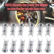 цена 12 pcs/set TR413 Chrome Car Tire Wheel Tyre Valve Stem Hex Cap & Sleeve Cover Kit Wheel cover anti-theft valve tire gas CSV new онлайн в 2017 году