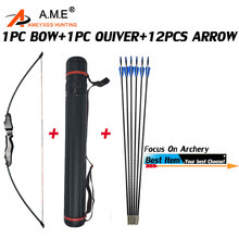 30/40lbs 51 Inch RH/LH Takedown Recurve Bow for CS Games Archery Bow Fits Bows Basic Training Entry Level Bow Fiberglass стоимость