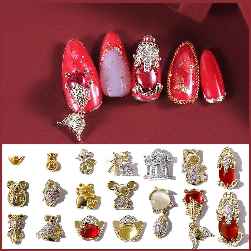 3D дизайн ногтей, новый год, благоприятная Золотая крыса, золотая рыбка, кот удачи, золотой слиток, сплав, Хрустальный стиль Стразы, драгоценн...