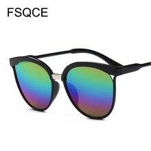 Steampunk Sunglasses Women Cat Eye