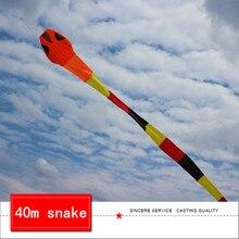 40 м большой Змеиный змей, мягкий змей, одиночная линия, устойчивый к разрыву, воздушный змей, для занятий спортом на открытом воздухе, качественный, легко Летающий, длинный хвост, гигантские воздушные змеи