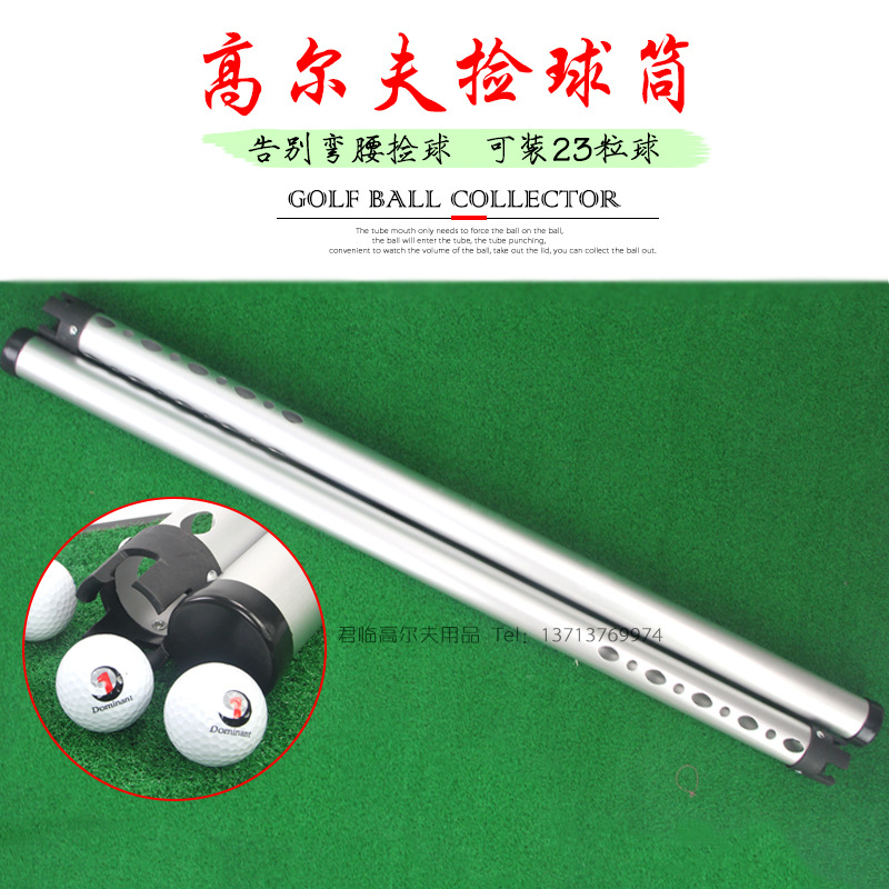 New Style Golf Picking Device Aluminium Alloy Material Can Be Installed 23 Ball Instead Of Bending Ball Golf Ball Pickup Maker