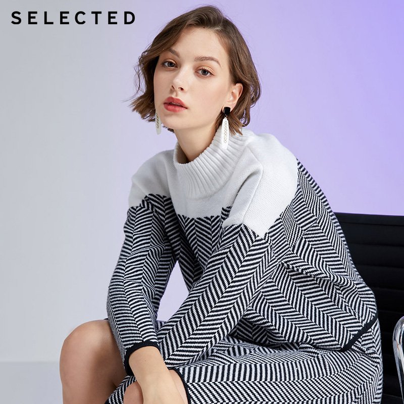 SELECTED Women's Loose Fit Black And White Jacquard Knit Sweater  | 419424505