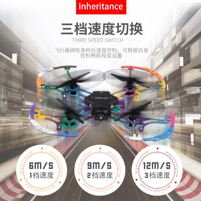 M2 Handmade DIY Wood Unmanned Aerial Vehicle Quadcopter Remote Control Aircraft Model Airplane Teaching Machine