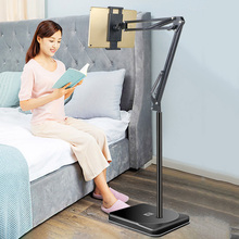 170cm Floor Tablet Phone Stand Holder for IPad Air Pro 12.9 Adjustable Sofa Bed Mount