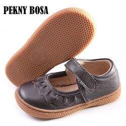 Pekny bosa marca crianças meninas sapatos de couro crianças sapatos descalços tênis sola macia marrom cor frete grátis tamanho 25-30