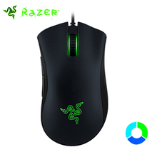 Razer DeathAdder Essential Wired Gaming Mouse 2000 DPI  Ergonomic Chroma  Lighting Optimized 450 IPS eSports Mice