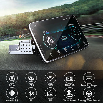 10.1 inch Android 9.1 Car Radio GPS Navigation 2+32G 2.5D IPS Screen WIFI 4G Car Stereo Radio Multimedia Video Player FM/AM/DSP