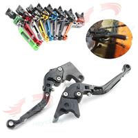 Motorcycle Billet Aluminum Adjustable Short Left Right Brake Levers For HONDA VFR1200 F VFR 1200F 2010 2011 2012 2013 2014