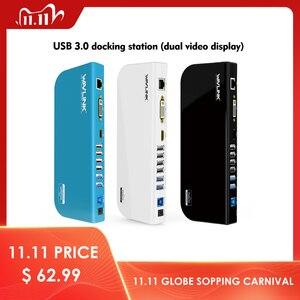 Image 1 - Wavlink Universal USB 3.0 Docking Station Dual Video Display Monitor RJ45 Gigabit Ethernet Support 1080P DVI/HDMI Working Online