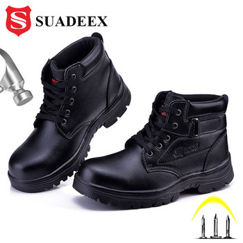 SUADEEX S3 Safety Work Boots Waterproof Construction Shoes Anti-Puncture Anti-smashing Outdoor Man Male