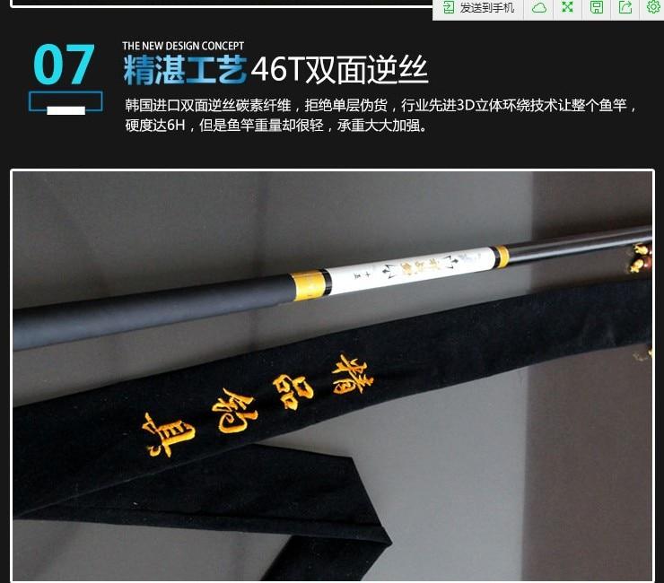 4.5 m 5.4 m 6.3 modelo superhard