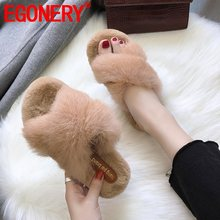 EGONERY rabbit hair woman's shoe room slippers home shoes winter autumn 36-39 CN pajamas party flat shoes plush shoes(China)