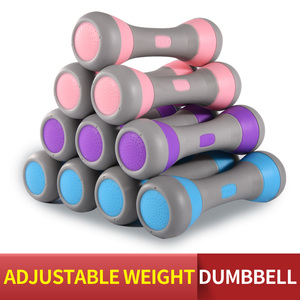 Yoga dumbbell adjustable heavy