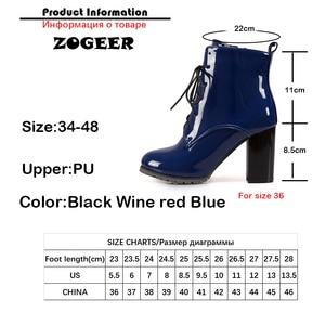 Image 5 - Botines de mujer de tacón alto charol con cordones, talla grande 45 46, color azul, rojo y negro