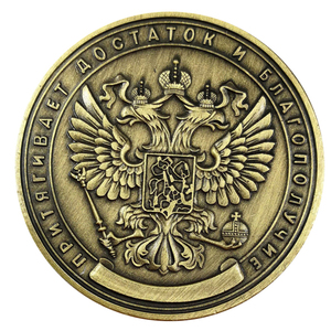 Russian Million Ruble Commemorative Coin Badge Double-sided Embossed Collection Coin Antique Collectible Craft Gift Souvenir