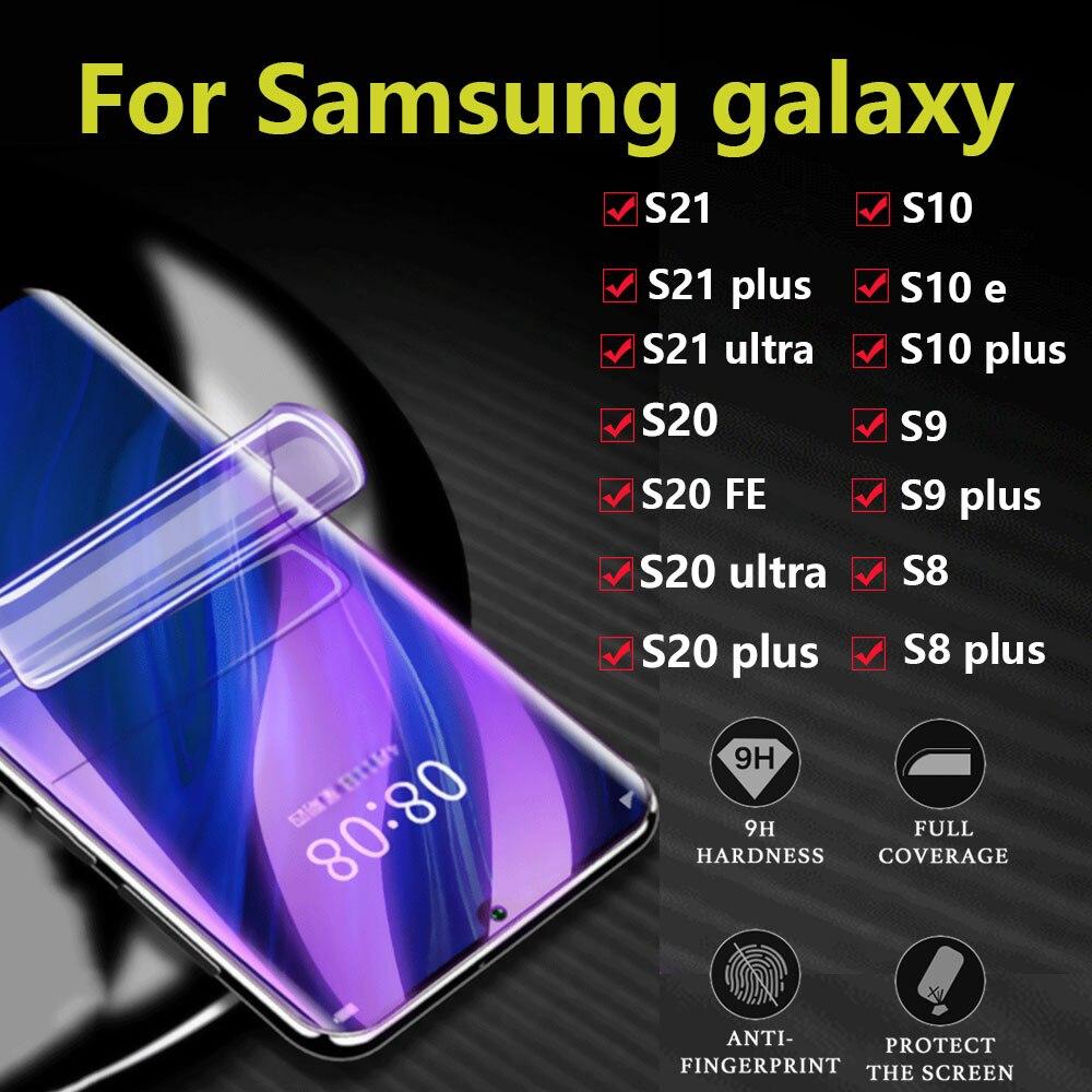 Для Samsung galaxy S21 Ультра экран протектор 5g s20 fe S9 S8 плюс S10 e s21ultra s20fe s20plus s20ultra S21plus пленки, комплект из 2 предметов, для мужчин