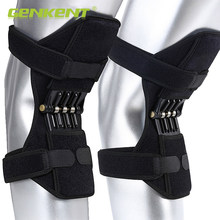 Joint Support Knee Pads Breathable Non-slip Lift Knee Pads Powerful Rebound Spring Force Knee Booster(China)