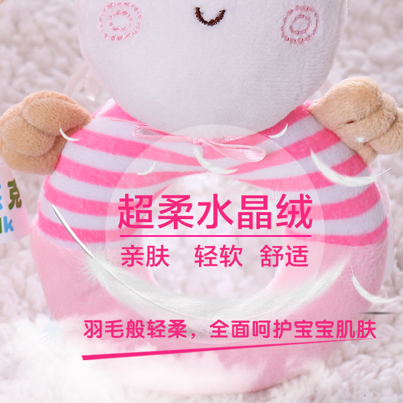 Baby Toys Baby Month 0-3-6-12 Doll Plush Rattle Set Newborns Animal Hand Puppet 0-1-Year-Old
