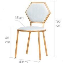 Западный стиль кованого железа стул для одевания гостиной отдыха стул обеденный стул