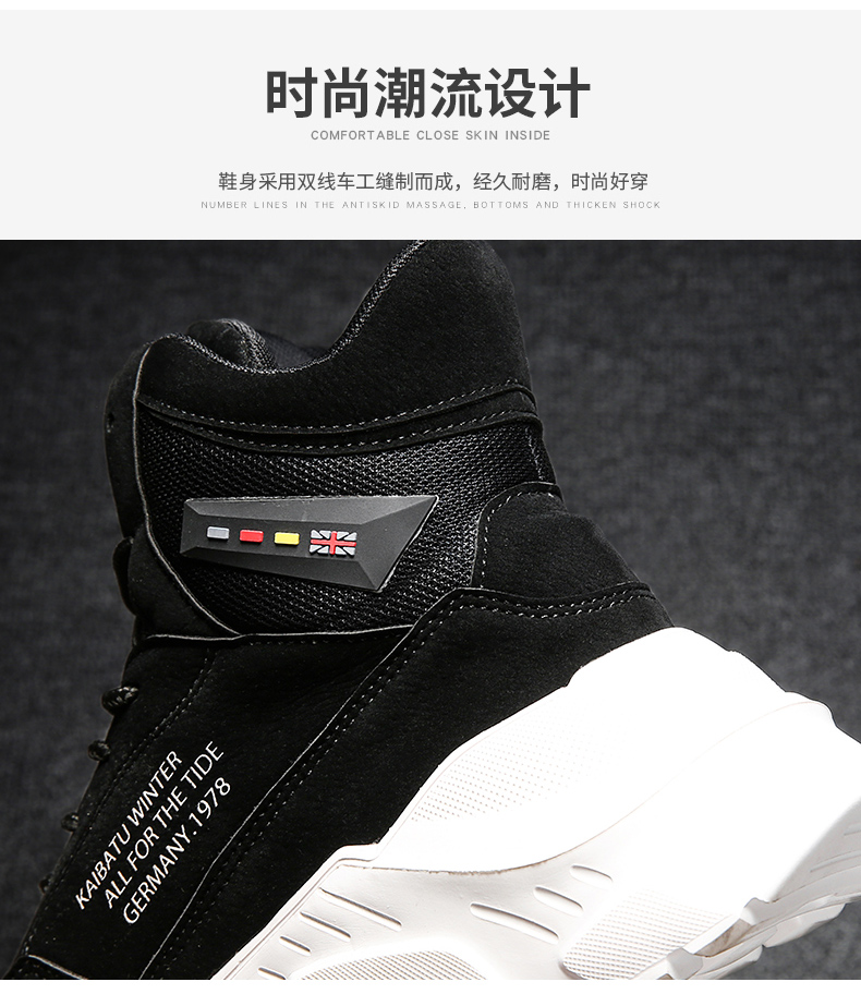 2019 Mens Shoes Casual Slip On Breathable Hot Sale Air Cushion Keep warm Sneakers Men Shoes Spring Shoes Outdoor Flats Shoes 33