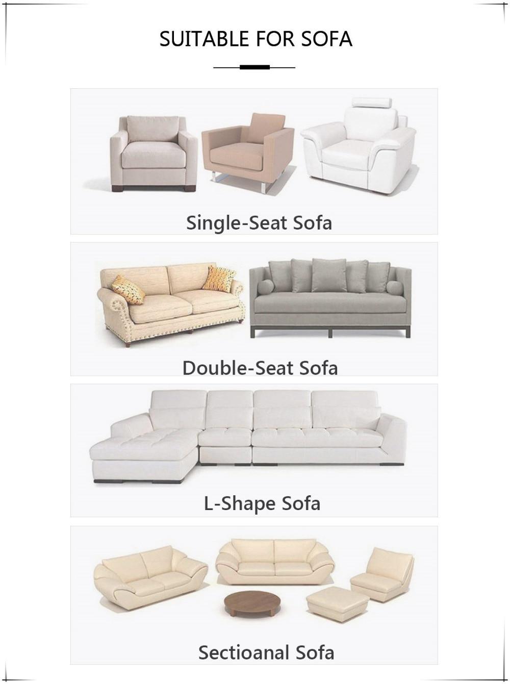 适合沙发种类_副本