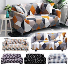 Stretch Slipcovers Sectional Elastic Stretch Sofa Cover For Living Room Couch Cover L Shape Armchair Cover Single/two/three Seat stretch sofa cover woven plaid all inclusive sofa cushion living room couch cover l shape armchair covers single two three seat