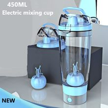 450ml electric protein blender USB bottle milk coffee blender kettle fitness vortex tornado intelligent Blender NEW