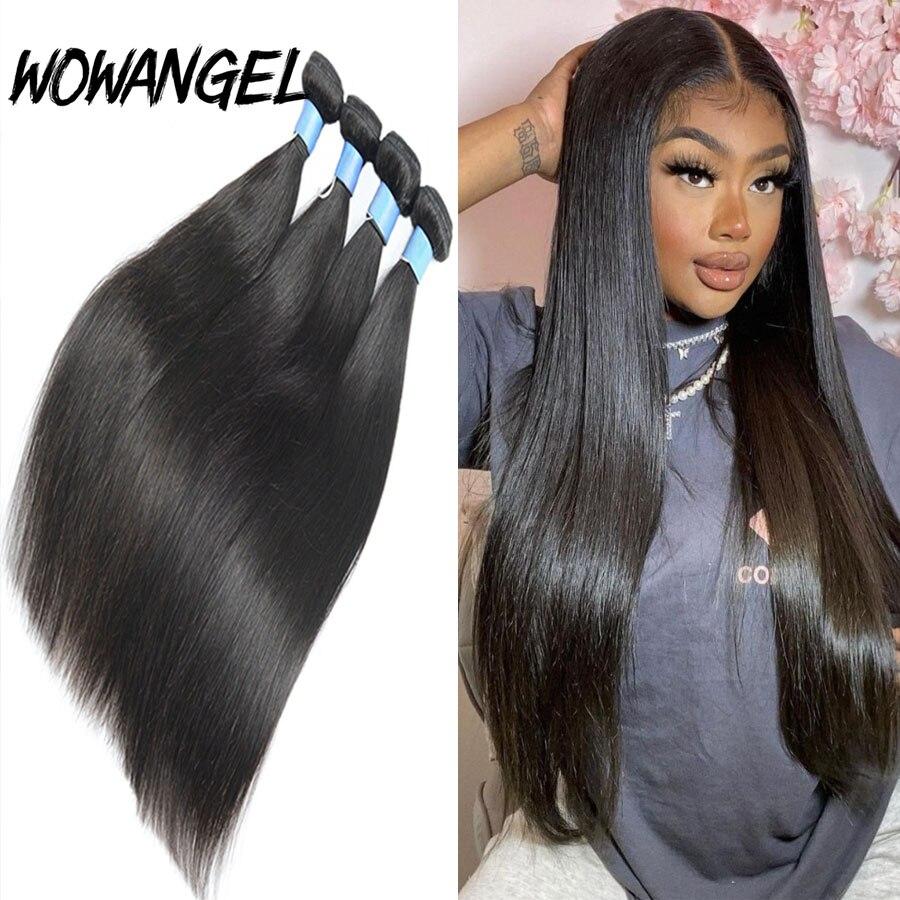 Em linha reta 28 30 Polegada virgem remy brasileiro feixes de cabelo humano 100% cabelo sedoso 3/4 peças extensões do cabelo humano|Apliques ondulados|   -