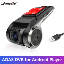 Jansite USB Car DVR for Android player 1080P FHD camera ADAS G-sensor Video Recorder Car Dash Camera Car Electronics Accessories