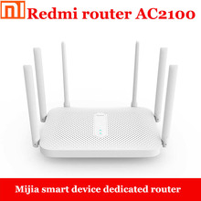 Xiaomi Redmi router AC2100/2033Mbps/2.4G/5G dual-band concurrent/full Gigabit network