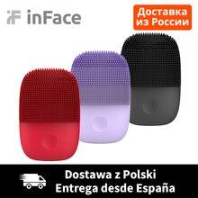 شاومي inFace فرشاة لتنظيف الوجه مدلك بالموجات فوق الصوتية الجلد الغسيل أداة لينة سيليكون أجهزة تنظيف الوجه