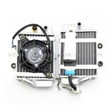 ATV หม้อน้ำระบายความร้อนเครื่องยนต์และพัดลมสำหรับ Xmotos Apollo รถจักรยานยนต์ Zongshen Loncin Lifan 150cc 200cc 250cc เครื่องยนต์อุปกรณ์เสริม